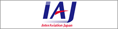 IAJ InterAviation Japan