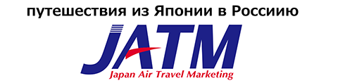 RTB RUSSIAN TRAVEL BUREAU, INC.